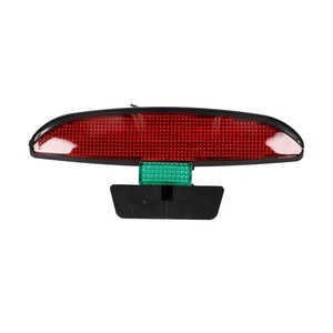 Tercera Luz de Freno 8 LED SuperLight